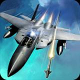 飞机空战联盟