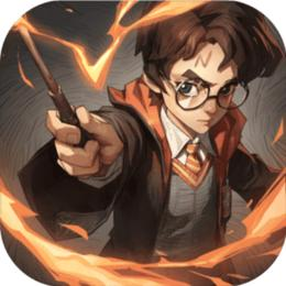 哈利波特魔法觉醒