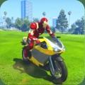 超级英雄摩托车