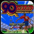 90分钟欧洲足球欧版
