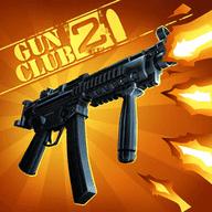 枪支俱乐部2汉化破解版